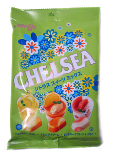 Chelsea: Citrus Sweets Mix
