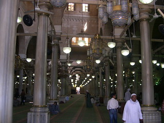 Mosque of Sayyidna al-Hussein Interior