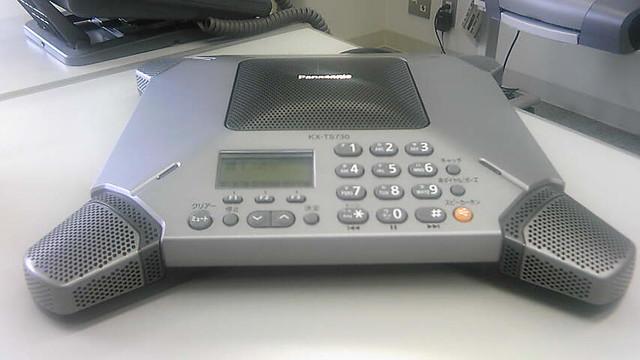 conference machine