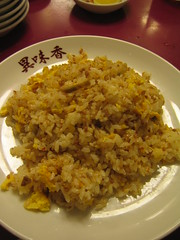 meal, steamed rice, rice, spanish rice, biryani, food, pilaf, dish, fried rice, cuisine,