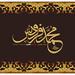 Mohammad Firdaus by Firdaus Mahadi
