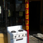 Kung fu and used stoves, Queen Street, Parkdale, Toronto, ON, Canada.JPG