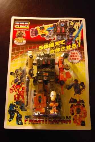 The Island of Bootleg Toys: World's Smallest Transformers