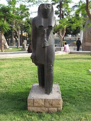 Egyptian Museum - Downtown Cairo