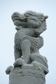 Dragon, Chinese Cultural Center Arch - Vancouver, BC