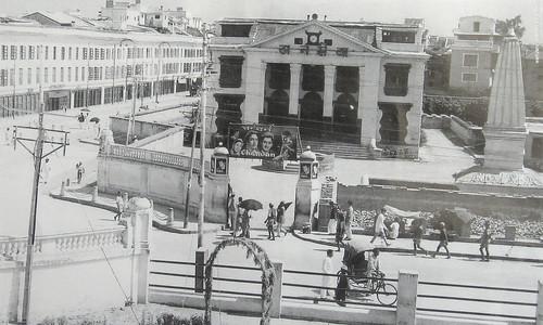 Old Kathmandu movie theater