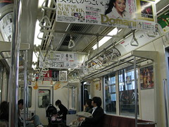 JR train, Tokyo