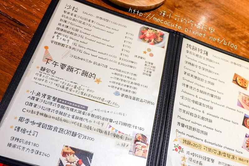 迷路迷路【台北公館早午餐】MinouMinou 早餐 早午餐 咖啡,有萌呆的貓咪咖啡廳