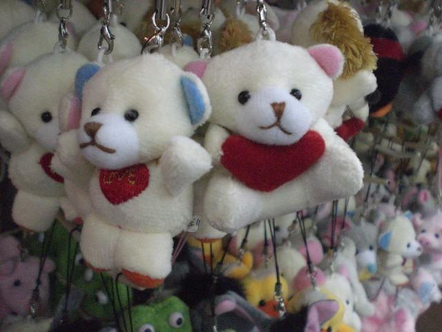 发光i love u 熊