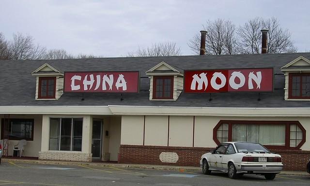 Chinese Food Wakefield Ma