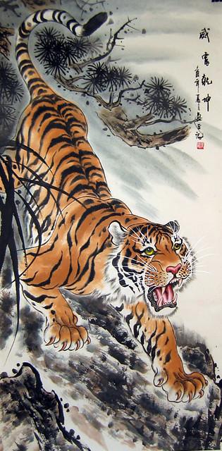 Japanese Silk Painting: Original Japanese Silk Art Work For Sale