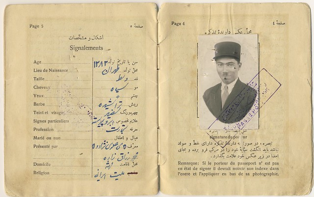 Passport of the late Abolqasem Shoraka issued by Royal Government of Persia (Iran) in 1933
