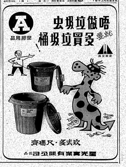 1972 lap sap chung | Flickr - Photo ...