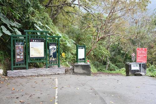 瓦拉米步道-登山口