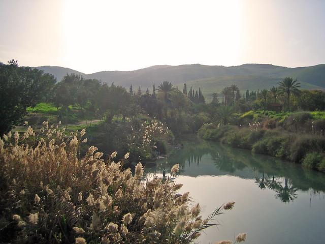 Gan haShlosha (גן השלושה) Israel