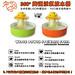 360度寵物活氧飲水機-蘑菇