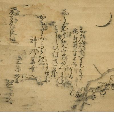Antique Japanese Scroll Sumi E Calligraphy Suibokuga