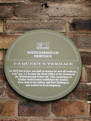 Photo of Green plaque № 8981