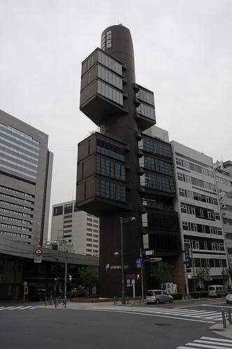 bürogebäuden in tokio