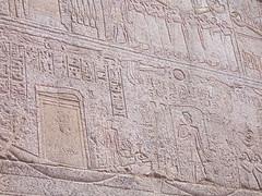 Egypt 055