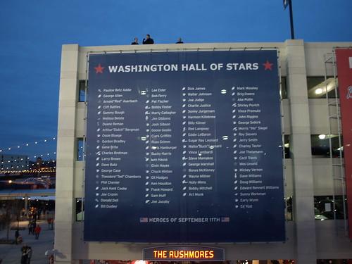 Hall of Stars banner