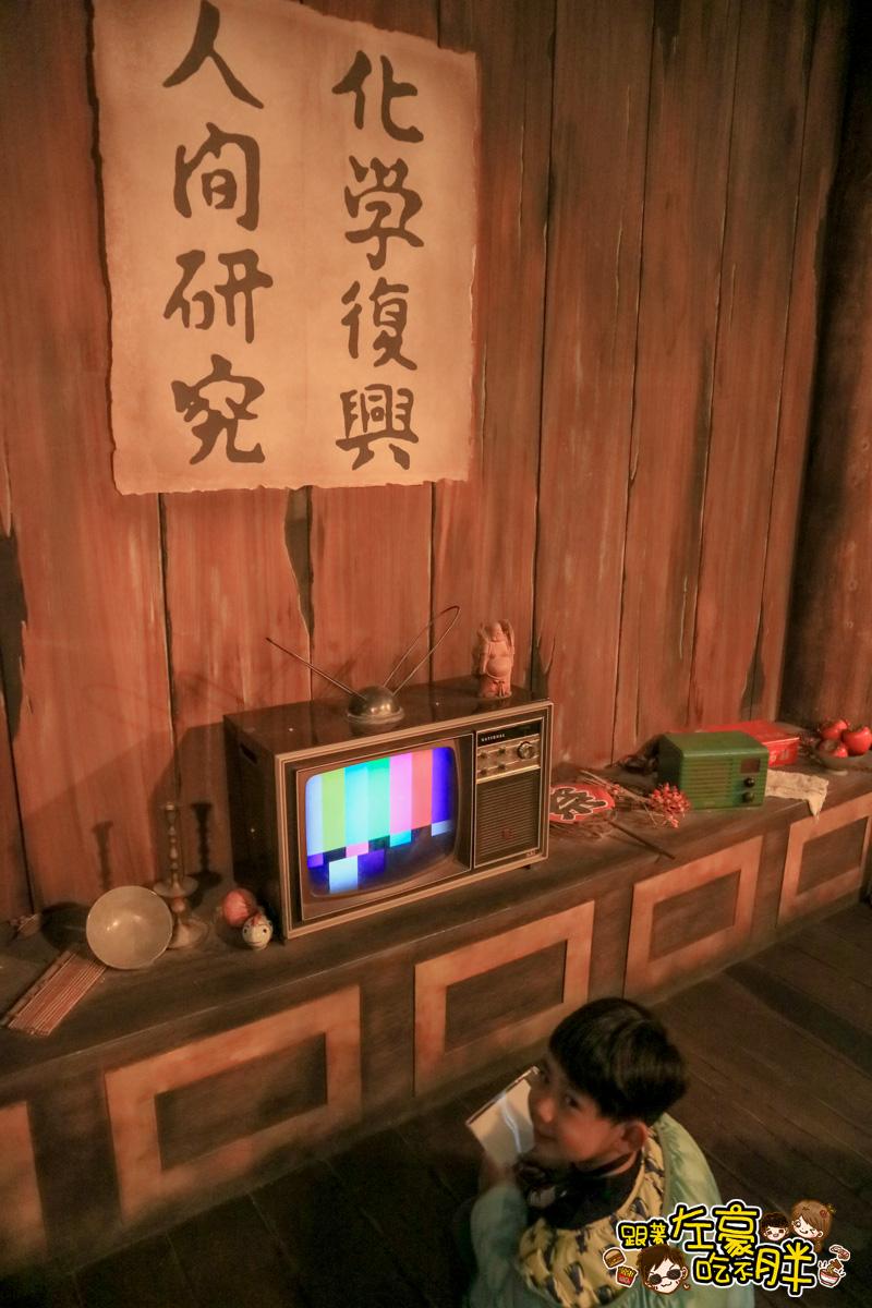 吉卜力的動畫世界特展-71
