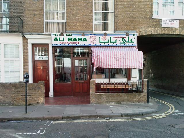 Ali Baba Food Truck Dc