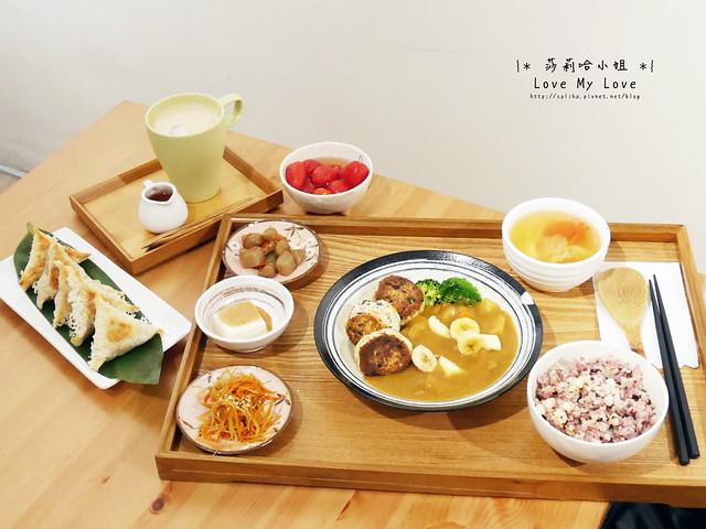 新店大坪林站附近素食餐廳原粹蔬食作 (25)
