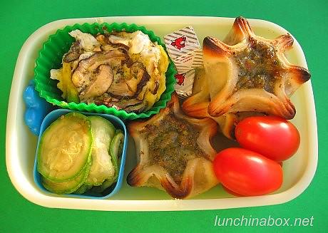 frozen appetizer bento lunch for preschooler 2 flickr photo sharing. Black Bedroom Furniture Sets. Home Design Ideas