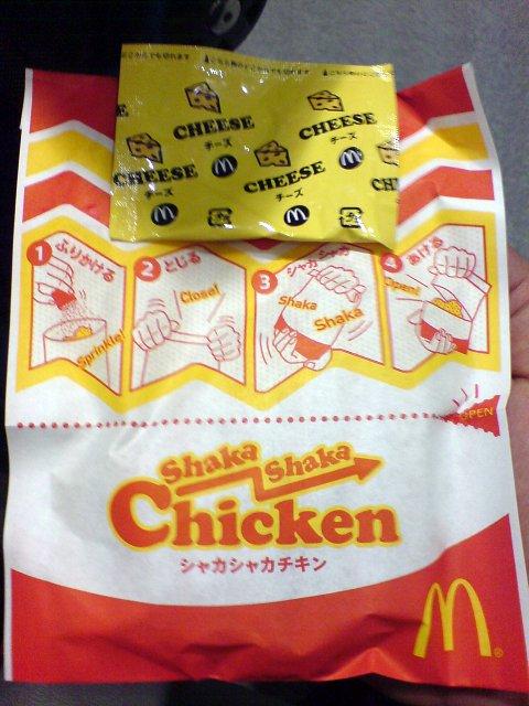 Mcdonald s shaka shaka chicken flickr photo sharing