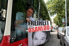 freeosanloo042