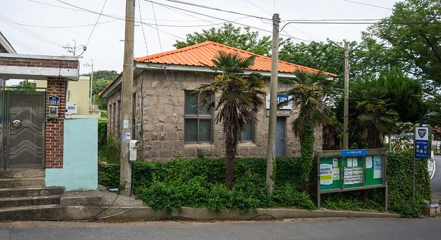 Old Fire Station, Gunnae-ri, South Korea