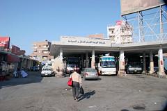 Upper Egypt bus station