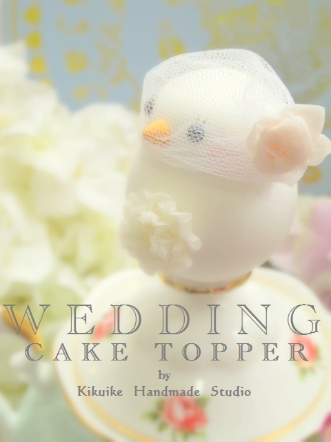 Best Love-Birds Wedding Cake Toppers