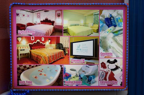 Japan - Love Hotel