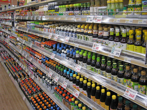 the Soy Sauce Aisle,  co-op grocery