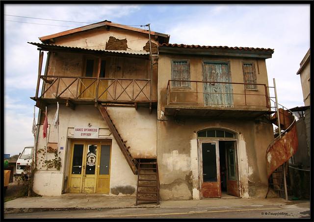 Λαϊκές Οργανώσεις Ευρύχου / Old building, Evrychou village, Cyprus