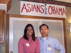 Asian-American House Party with Maya Soetoro-Ng in Des Moines, IA 11/29/07