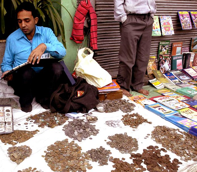City Secret - Antique Coins, Daryaganj