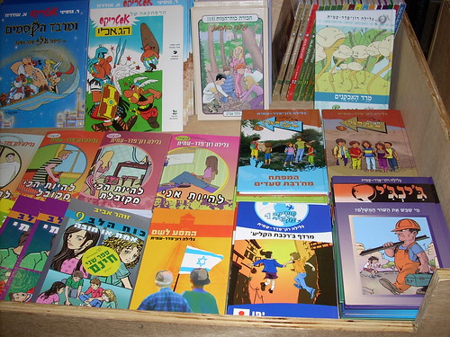 Childrens Books at the Haifa Book Fair