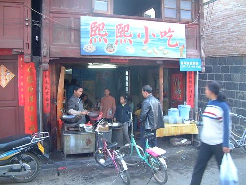 Tengchong, 05/03/2006
