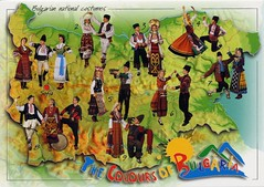 Bulgarian National Costumes Map Card