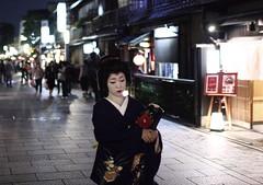 Geisha Manami