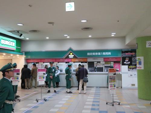 中山競馬場の指定席券第1発売所
