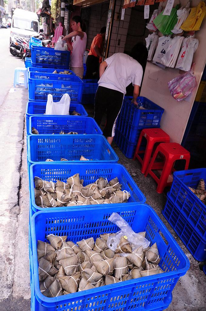 2009上海粽子店