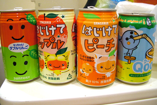 Kawaii cans