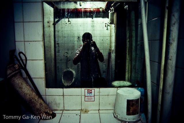hong kong toilet 2 flickr photo sharing. Black Bedroom Furniture Sets. Home Design Ideas