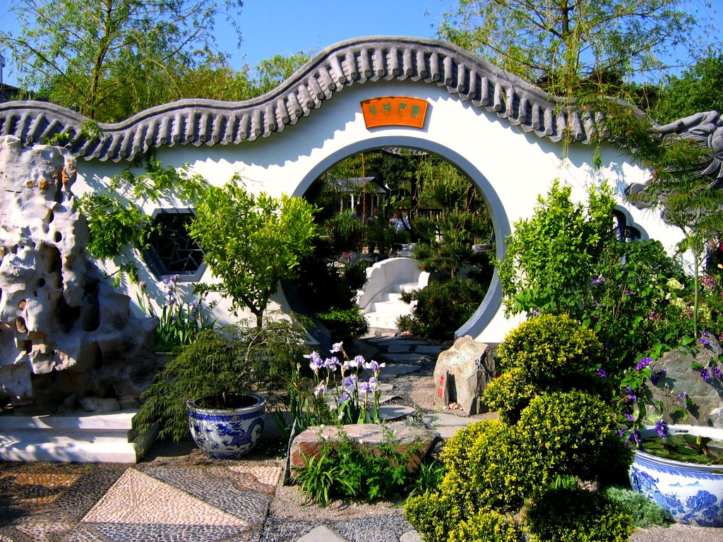 In Honor Of The Olympics The Chinese Moon Gate Garden C