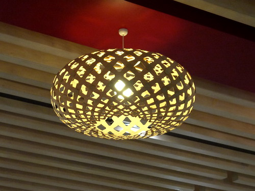 Light Fixture at Auckland Airport