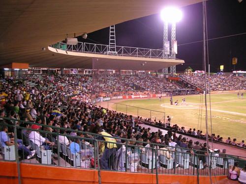 Hermosillo vs Guasave